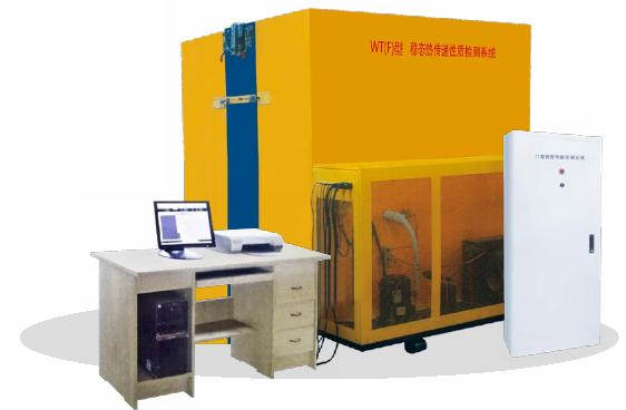稳态热传递性质检测系统