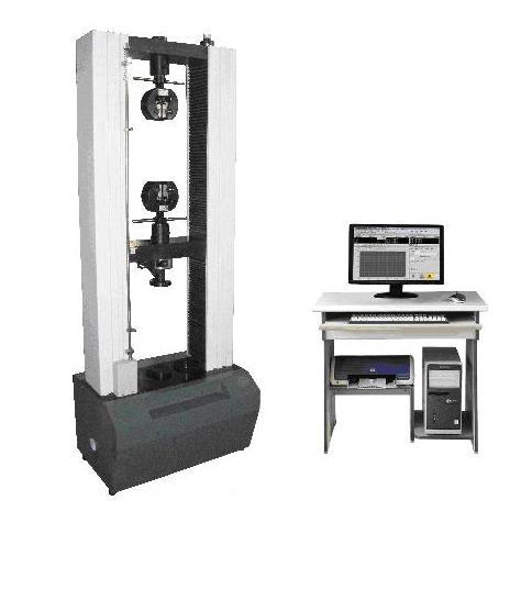 20KN微控电子万能试验机